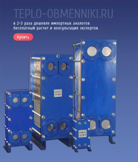 Теплообменник пластинчатый двухходовой цена Кожухотрубный конденсатор WTK CF 750 Тюмень